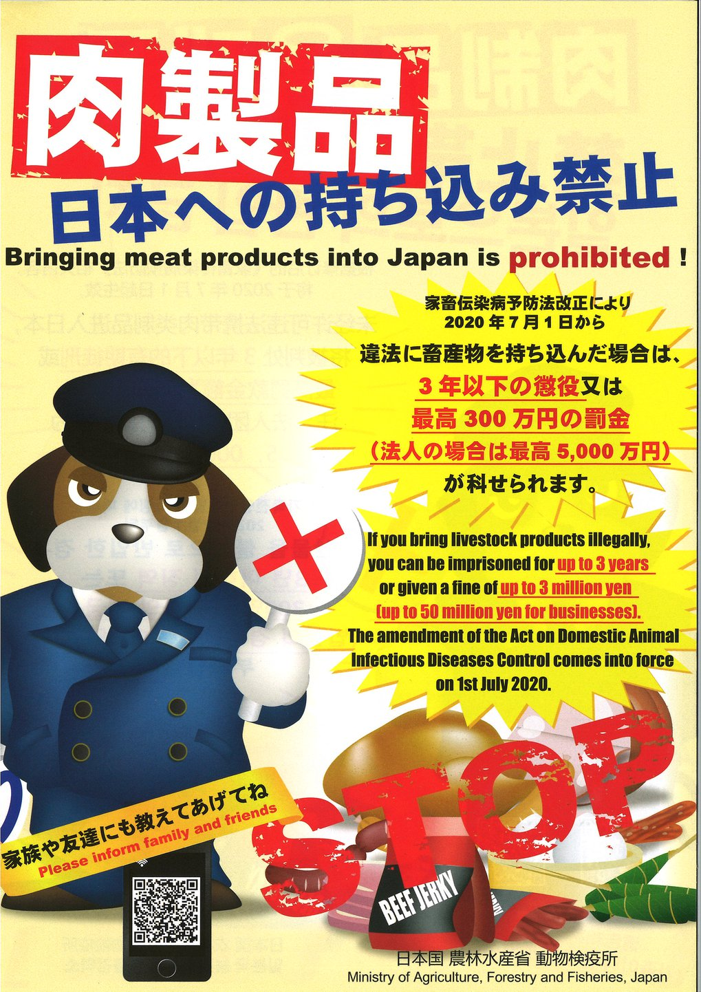 2020.09meat_products_prohibited_JP.EN.jpg